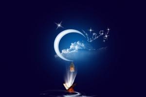 ماه مبارک رمضان , ماه رمضان
