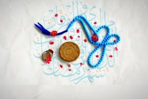 نماز, شبهای ماه رمضان, ماه رمضان