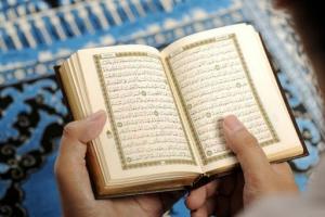 قرآن کریم, قرآن مجید, تفسیر, تحدیر, ترتیل, قرآن