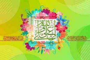 امام علی علیه السلام/ منبر مکتوب2 (استاد انصاریان۹۶)