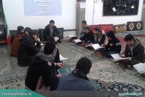 گزارش کلاسهای قرآنی محله شهید مطهری