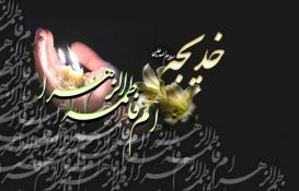 شهادت حضرت خدیجه (سلام الله علیها)