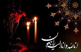 نماز وحشت یا نماز شب اول قبر (نماز لیلة الدفن)