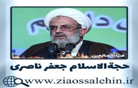 اربعین کلیمی درماه ذی القعده و دهه اول ذی الحجه - استاد ناصری