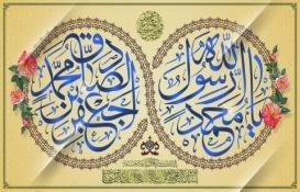 استوری تبریک میلاد پیامبر اکرم(ص) و امام صادق(ع)