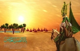 حضرت عباس علیه السلام را می شناسید؟