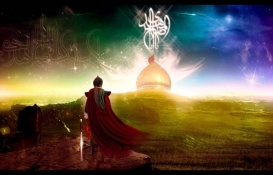 امام زمان (عجل الله تعالی فرجه الشریف)