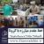 روایتی از فعالیت جهادی طلاب در بیمارستان