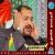 کریم منصوری