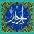یا رحیم / دعای جوشن کبیر