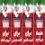 در انتخابات همه می آییم -برای امنیت کشور -برای اقتدار ملی -برای آبروی نظام -برای عزت ایران -برای ادای تکلیف