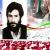 شهید محمود اکبریان,گنجینه تصاویر ضیاءالصالحین