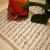 باطن قرآن