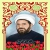 تصویر لایه بازشهید دکتر محمد مفتح