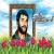 تصویر لایه بازشهید خلبان علی اکبر شیرودی