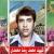 شهید محمدرضا محمدی دهنوی,گنجینه تصاویر ضیاءالصالحین