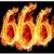 شیطان شناسی