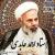 تفسیر مجمع البیان استاد احمد عابدی - جلسه 4 (سوره حمد)