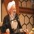 آیت الله محمد تقی مصباح یزدی