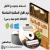 نسخه جدید نرم افزار المکتبه الشامله برای ویندوز(کتابخانه جامع شیعه و سنی)
