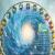 پوستر دعای روز سیزدهم ماه رمضان/ سی ساغر سحری 13