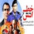 فیلم سینمایی خط آتش (1373) - فیلم جنگی ایرانی