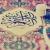 عکس نوشته دعای روز بیستم ماه رمضان/ تلاوت قرآن