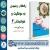 دانلود کتاب و نرم افزار، راه های رسیدن به موفقیت و خوشبختی جلد 2