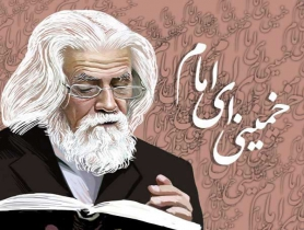 عکس شاعر شعر خمینی ای امام - حمید سبزواری