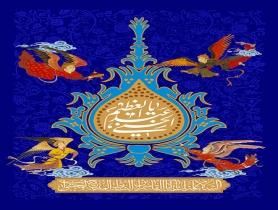 تصویر ولادت حضرت عبدالعظیم حسنی علیه السلام
