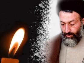 شهید بهشتی(قدس سره)