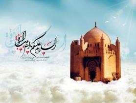 السلام علیکم یا اهل بیت النبوه