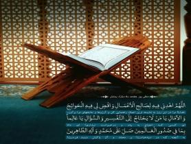 تصویر دعای روز هفدهم ماه رمضان