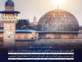 تصویر دعای روز 28 ماه رمضان
