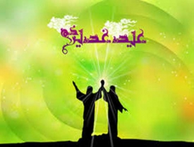 نماهنگ عید غدیر خم از حامد زمانی