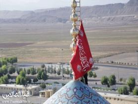 اهتزاز پرچم یالثارات الحسین علیه السلام بر فراز گنبد مسجد مقدس جمکران