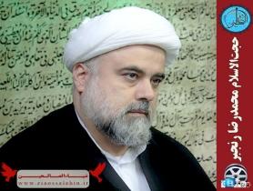 حجت الاسلام محمدرضا رنجبر
