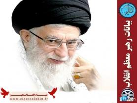 رهبر ایران اسلامی