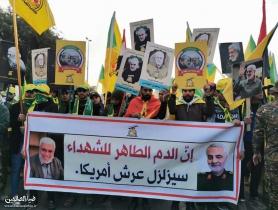 مراسم تشییع شهید حاج قاسم سلیمانی در عراق