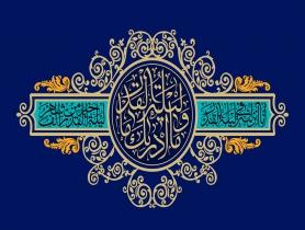 تصویر قرآنی سوره قدر