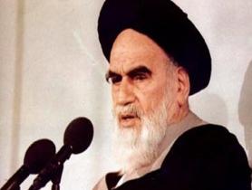 امام خمینی (ره),قیام 15 خرداد,گنجینه تصاویر ضیاءالصالحین
