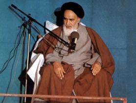 امام خمینی(ره),گنجینه تصاویر ضیاءالصالحین