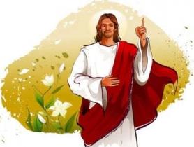 حضرت مسیح علیه السلام