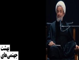 کلیپ تصویری/ مهمان دو ماهه ابالفضل العباس(ع)- حجت الاسلام پناهیان