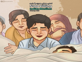 کشتار مسلمانان هند را متوقف کنید / Stop killing indian muslims