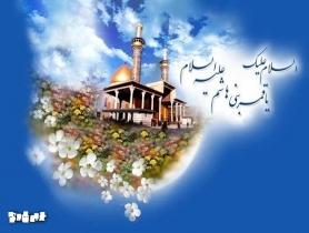نماهنگ ولادت حضرت عباس علیه السلام