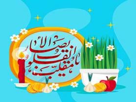 عکس پروفایل عید نوروز/ دعای تحویل سال