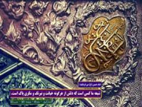 پوستر سفینة النجاة - حدیث