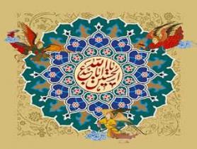عکس پروفایل یا ابا عبد الله الحسین / ش 909 +PSD