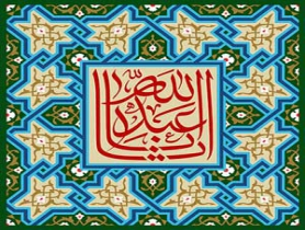 عکس پروفایل یا ابا عبد الله - رسم الخط/ ش 911 +PSD